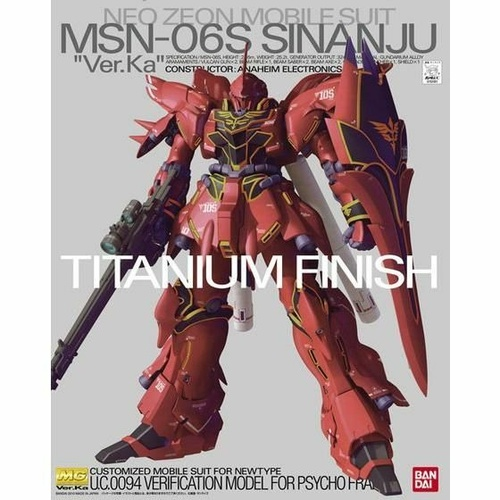 MG 1/100 MSN-06S Sinanju Ver.Ka. Titanium Finish Ver.