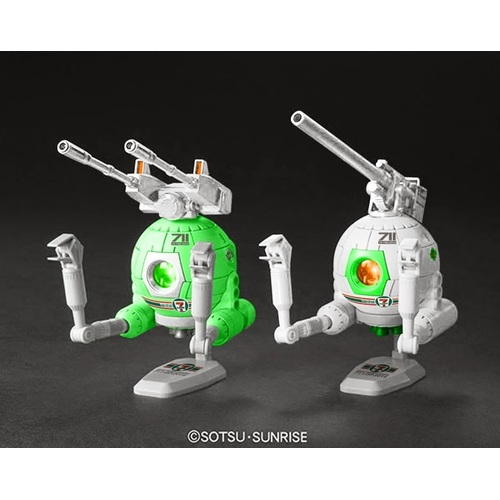 P Bandai HG 1/144 RB-79 Ball Twin Set  7-Eleven Color .Ver