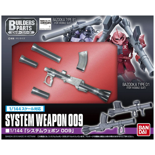 Builder's Weapon 1/144 System Weapon 009